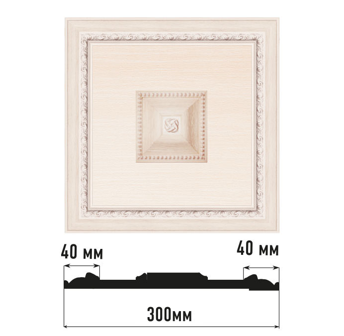 Декоративное панно DECOMASTER D31-14 (300*300*32мм)