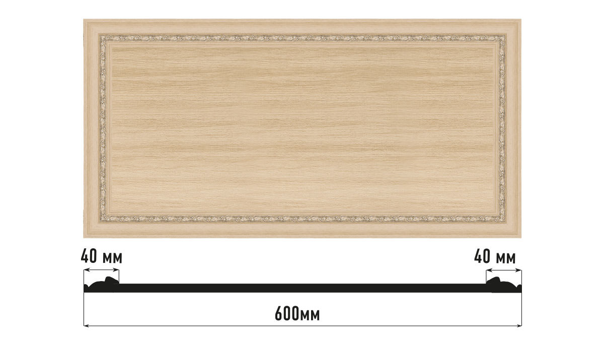 Декоративное панно DECOMASTER D3060-11 (600*300*18мм)
