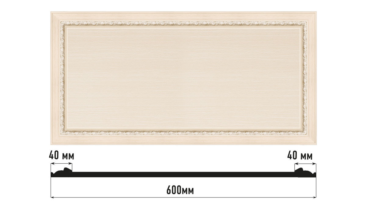Декоративное панно DECOMASTER D3060-13 (600*300*18мм)