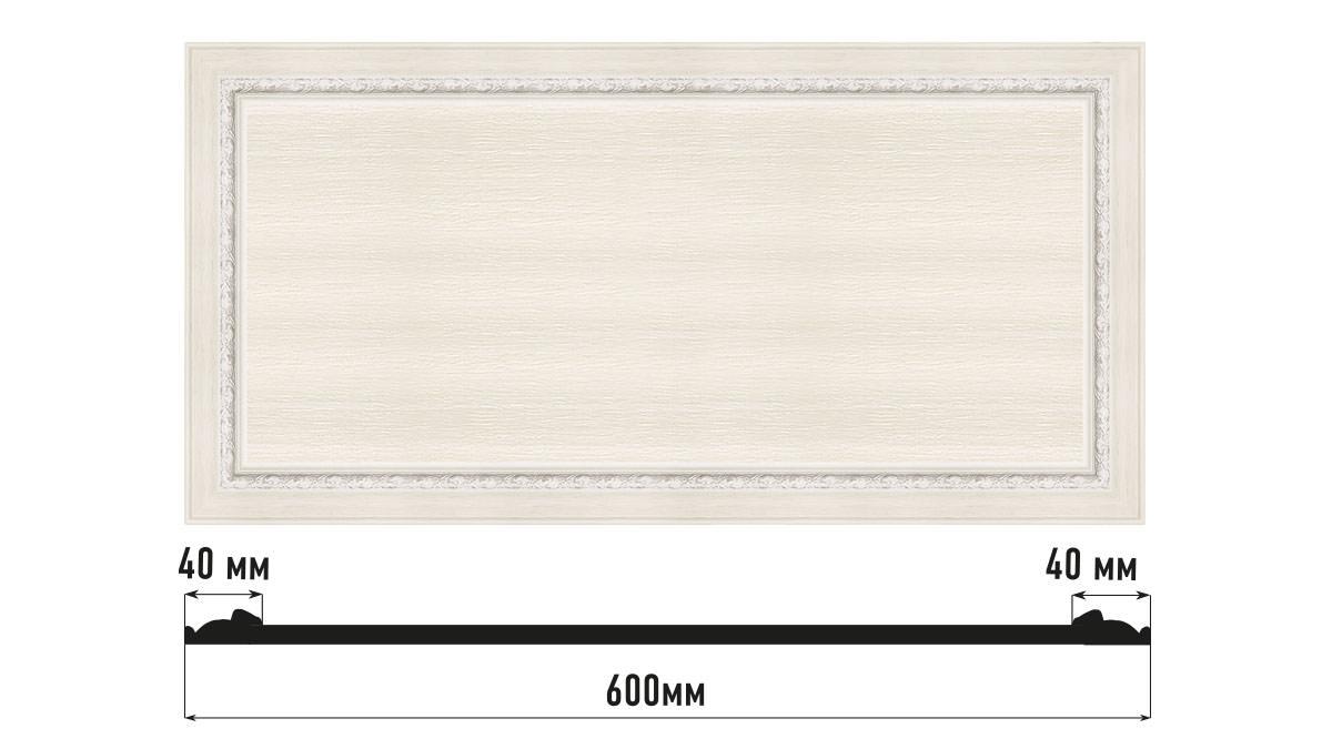 Декоративное панно DECOMASTER D3060-15 (600*300*18мм)