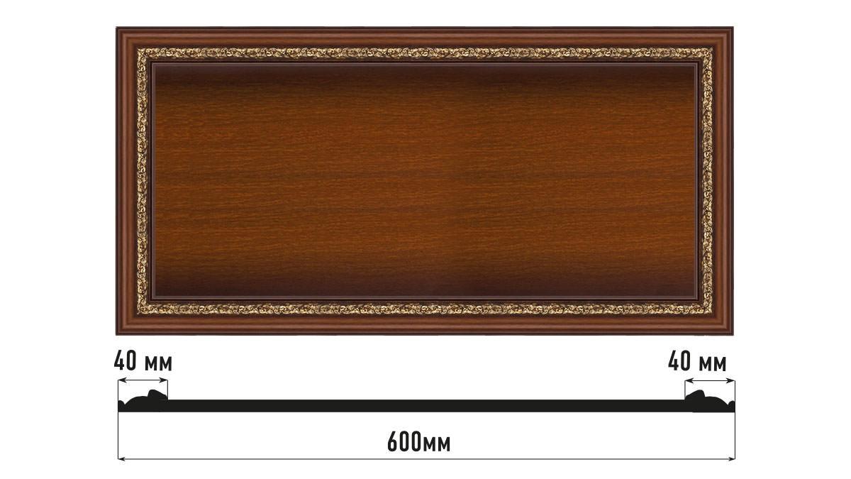 Декоративное панно DECOMASTER D3060-51 (600*300*18мм)