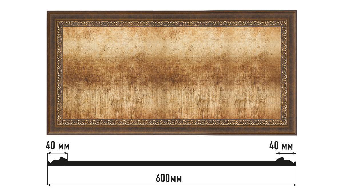 Декоративное панно DECOMASTER D3060-56 (600*300*18мм)