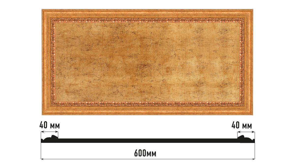 Декоративное панно DECOMASTER D3060-58 (600*300*18мм)