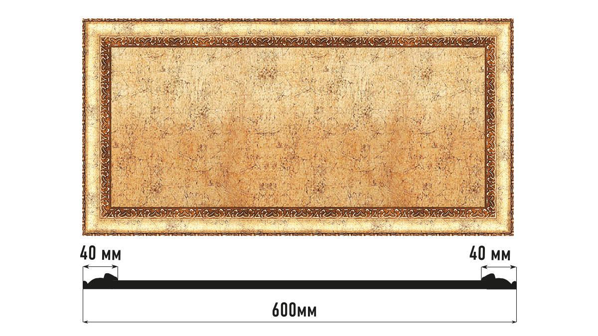 Декоративное панно DECOMASTER D3060-552 (600*300*18мм)