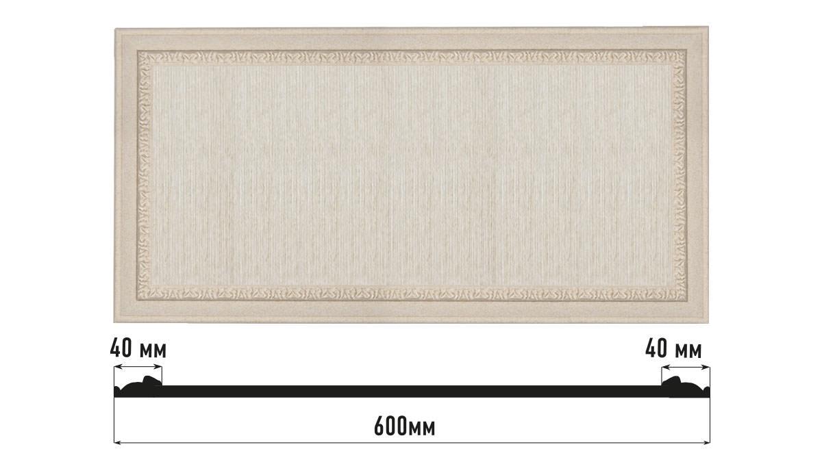 Декоративное панно DECOMASTER D3060-19D (600*300*18мм)