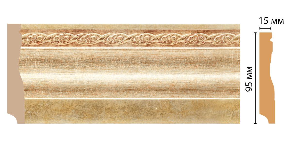 Плинтус напольный DECOMASTER 153-933 (95*12*2400мм)