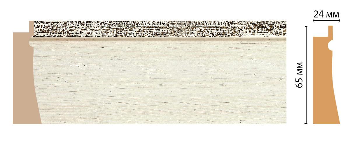 Багет DECOMASTER 524-1070 (65*24*2900мм)