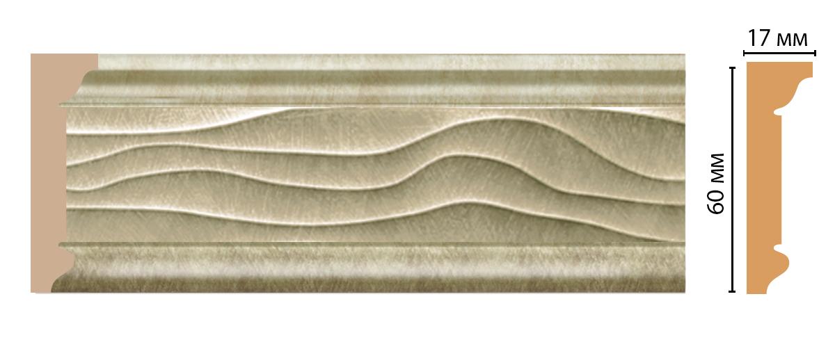 Плинтус потолочный DECOMASTER D219-373 (60*17*2400мм)