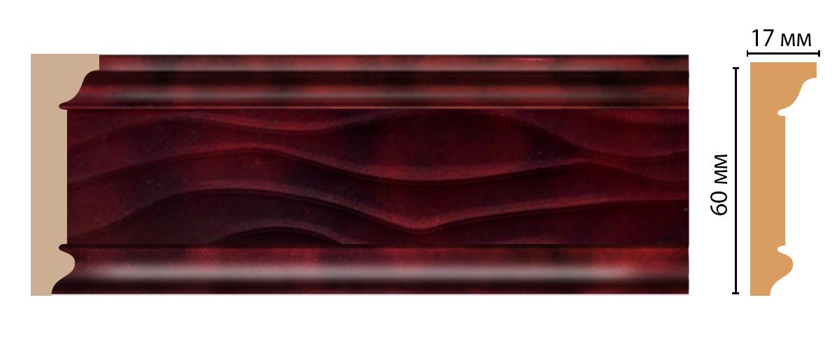 Плинтус потолочный DECOMASTER D219-62 (60*17*2400мм)