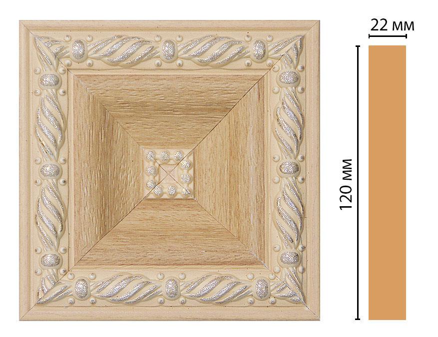 Вставка цветная DECOMASTER D208-11 (120*120*22мм)