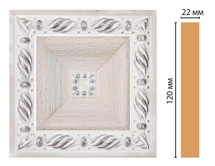 Вставка цветная DECOMASTER D208-14 (120*120*22мм)