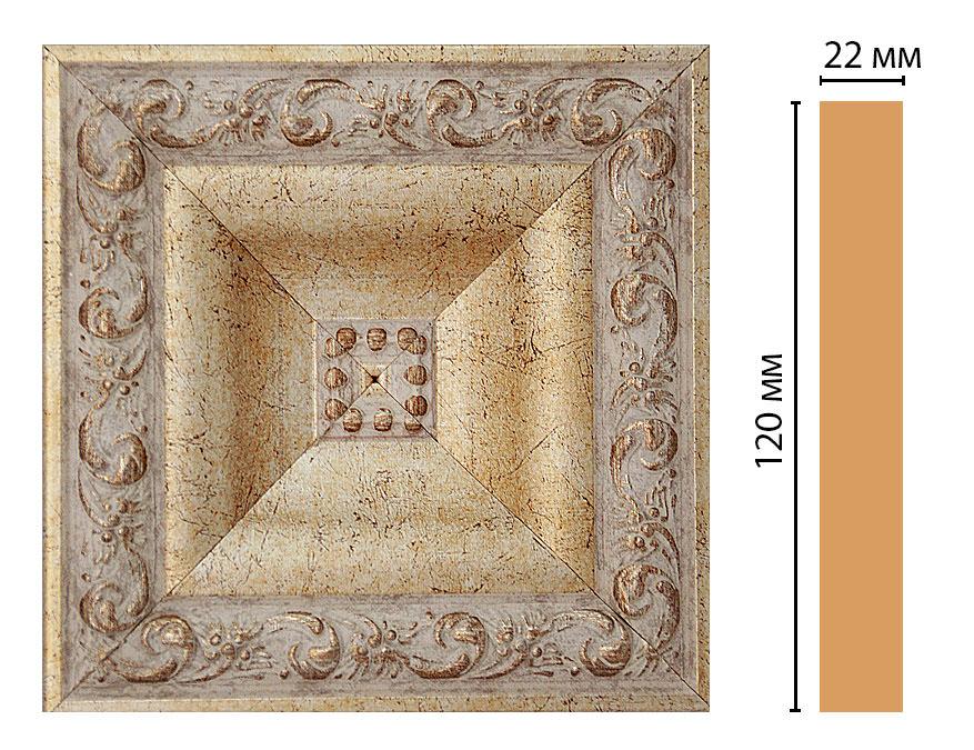 Вставка цветная DECOMASTER D208-553 (120*120*22мм)