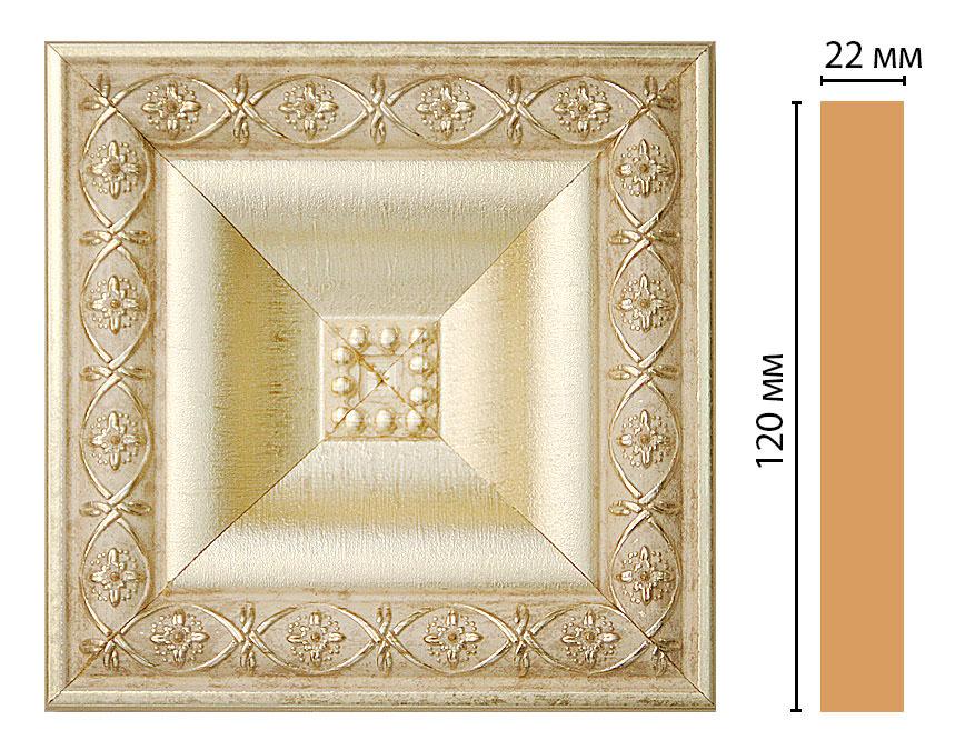 Вставка цветная DECOMASTER D208-937 (120*120*22мм)
