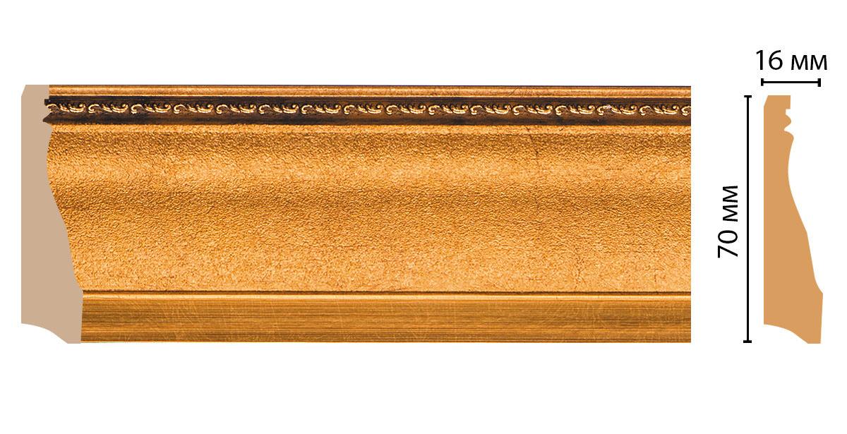 Плинтус напольный DECOMASTER 193-1223 (70*16*2400мм)
