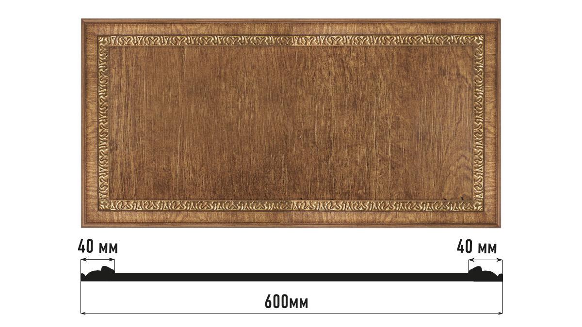 Декоративное панно DECOMASTER D3060-3 (600*300*18мм)