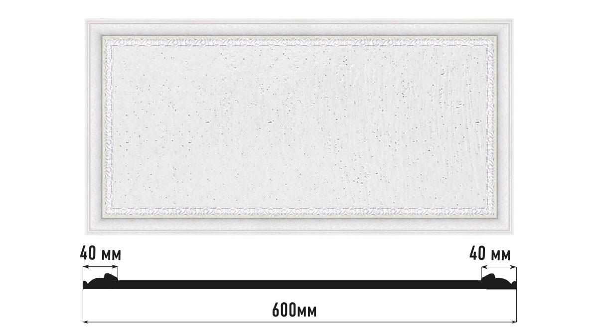 Декоративное панно DECOMASTER D3060-42 (600*300*18мм)