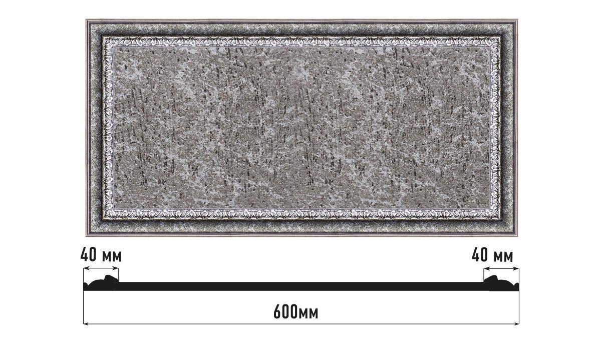 Декоративное панно DECOMASTER D3060-44 (600*300*18мм)