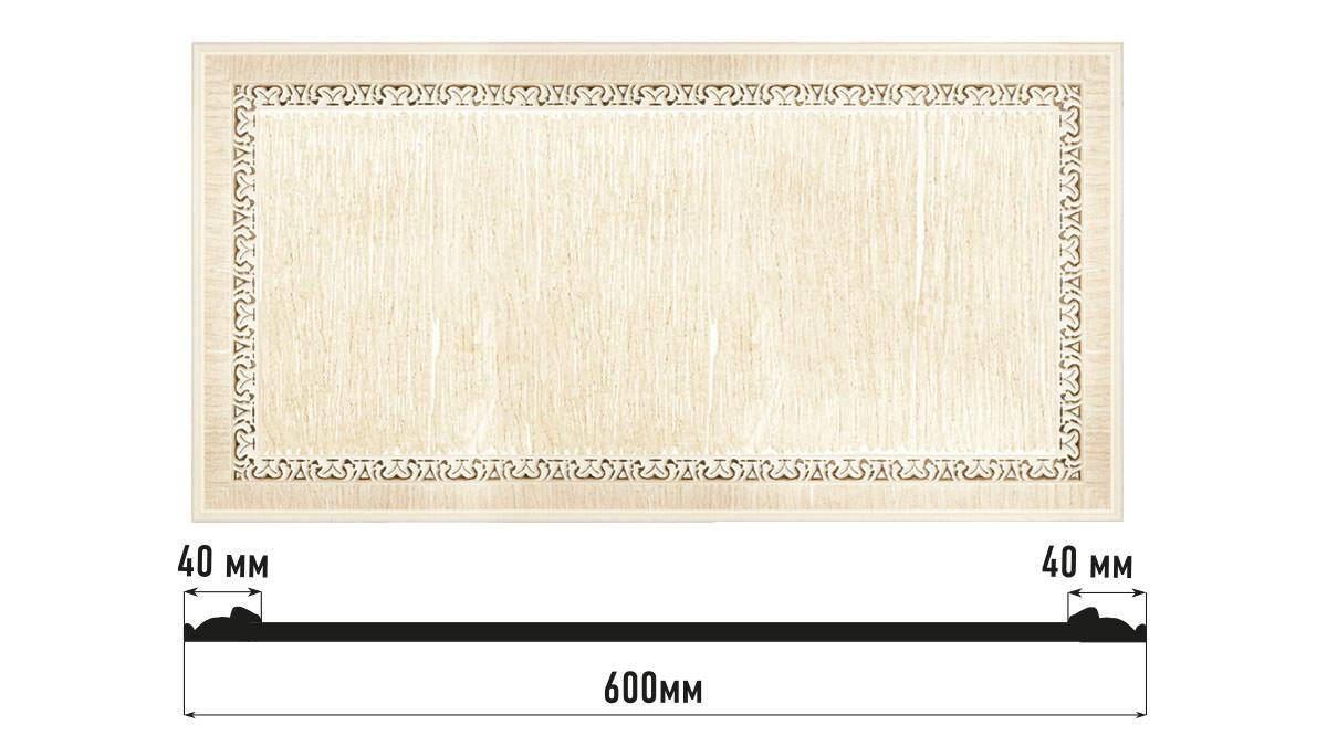Декоративное панно DECOMASTER D3060-6 (600*300*18мм)