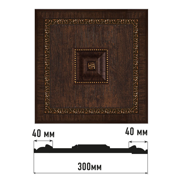 Декоративное панно DECOMASTER D31-1 (300*300*32мм)