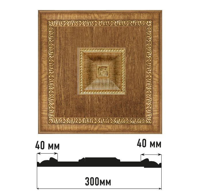Декоративное панно DECOMASTER D31-4 (300*300*32мм)