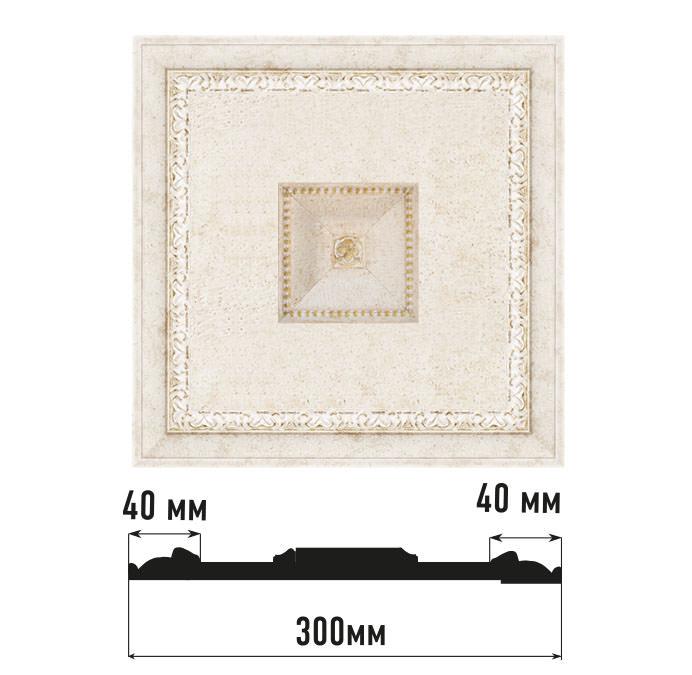 Декоративное панно DECOMASTER D31-41 (300*300*32мм)