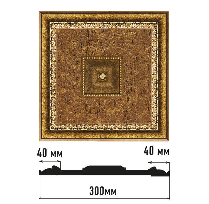 Декоративное панно DECOMASTER D31-43 (300*300*32мм)
