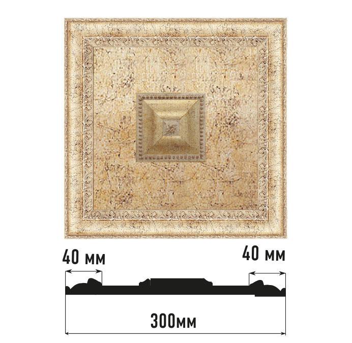 Декоративное панно DECOMASTER D31-553 (300*300*32мм)