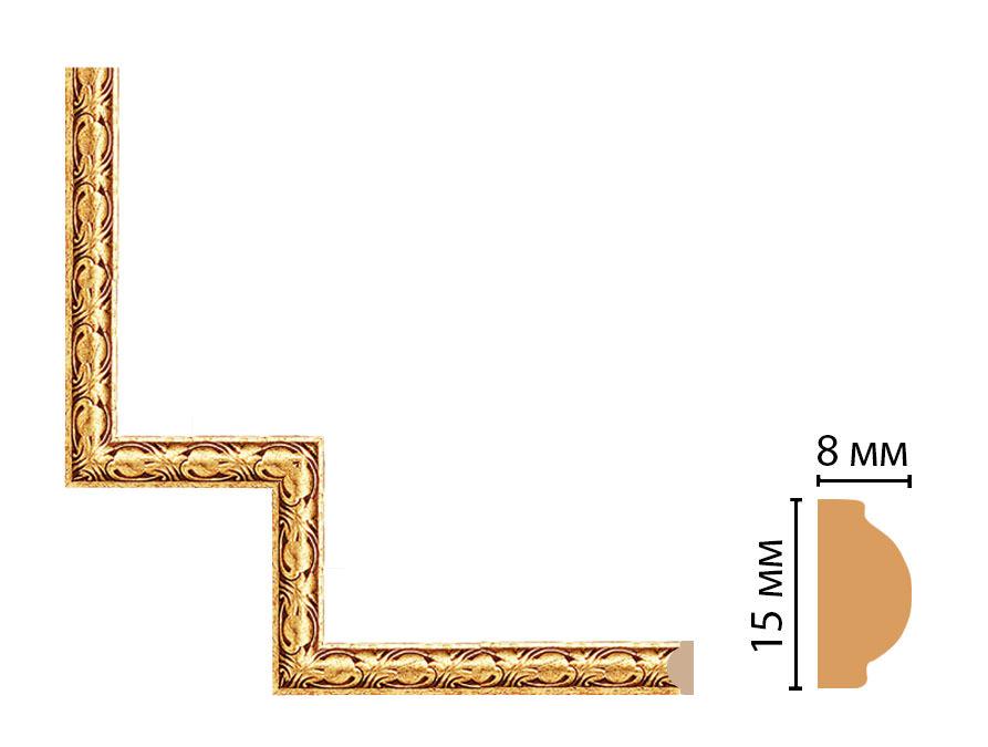 Декоративный угловой элемент DECOMASTER 130C-1-683 (200*200мм)