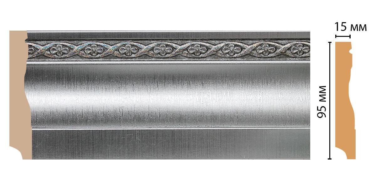 Плинтус напольный DECOMASTER 153-55ДМ (95*12*2400мм)