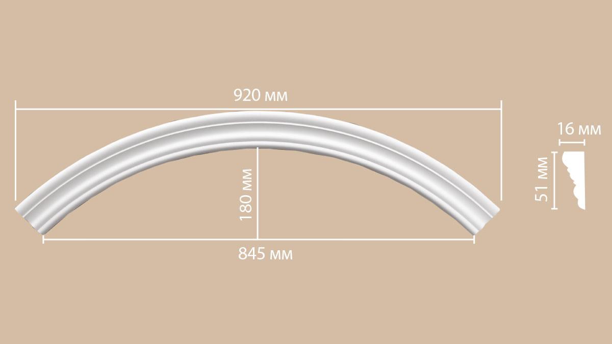 Радиус [1/4 круга] DECOMASTER 897164-120 (Rнар. 650   Rвн. 600мм)