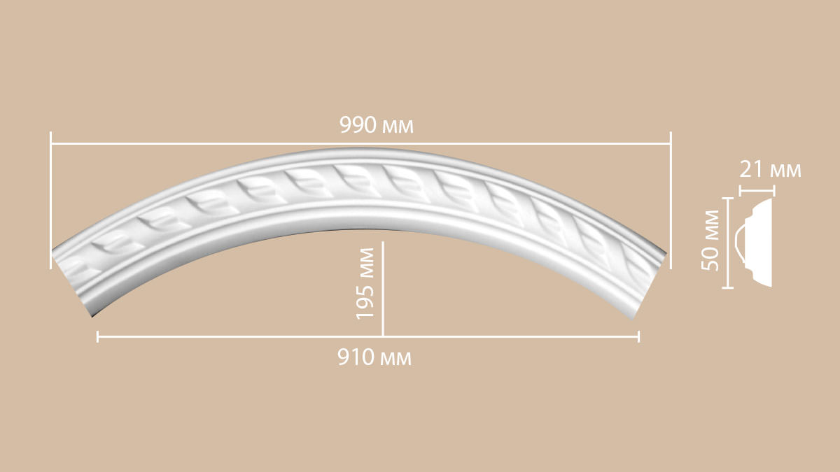 Радиус [1/4 круга] DECOMASTER 898061-130 (Rнар. 700   Rвн. 650мм)