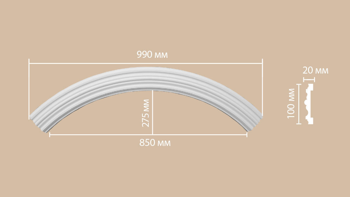 Радиус [1/4 круга] DECOMASTER 897902-120 (Rнар. 700   Rвн. 600мм)