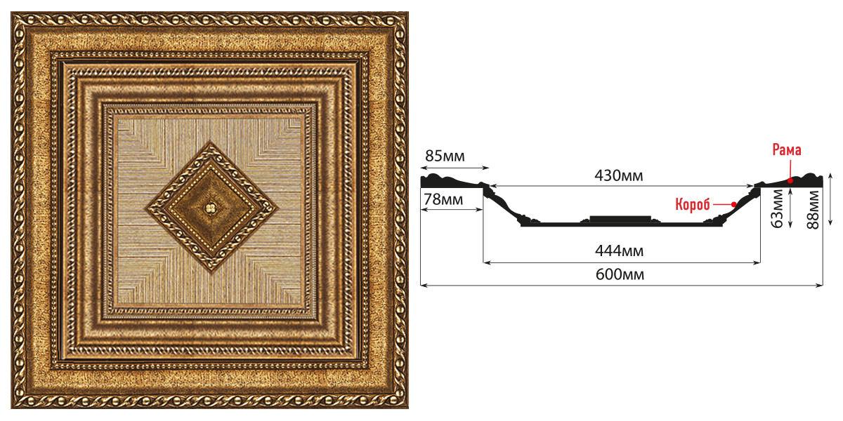 Кессон DECOMASTER KS61-43 (600*600*104мм)