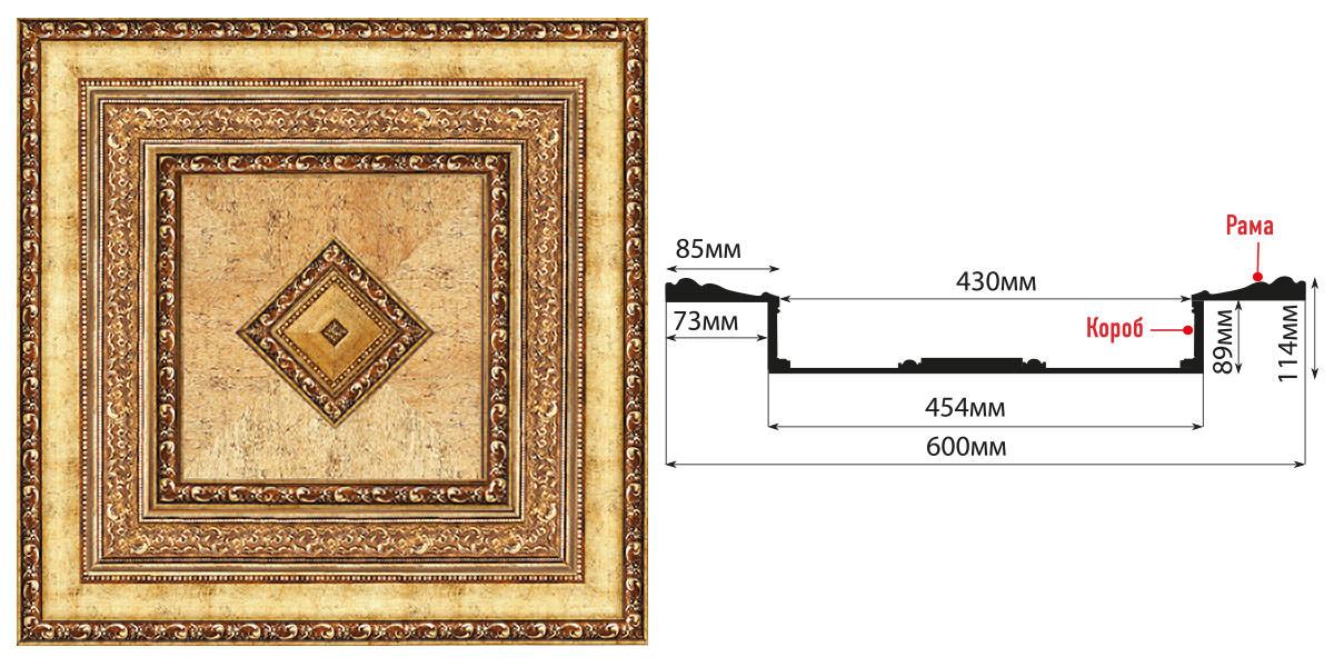 Кессон DECOMASTER KS61-552A (600*600*114мм)