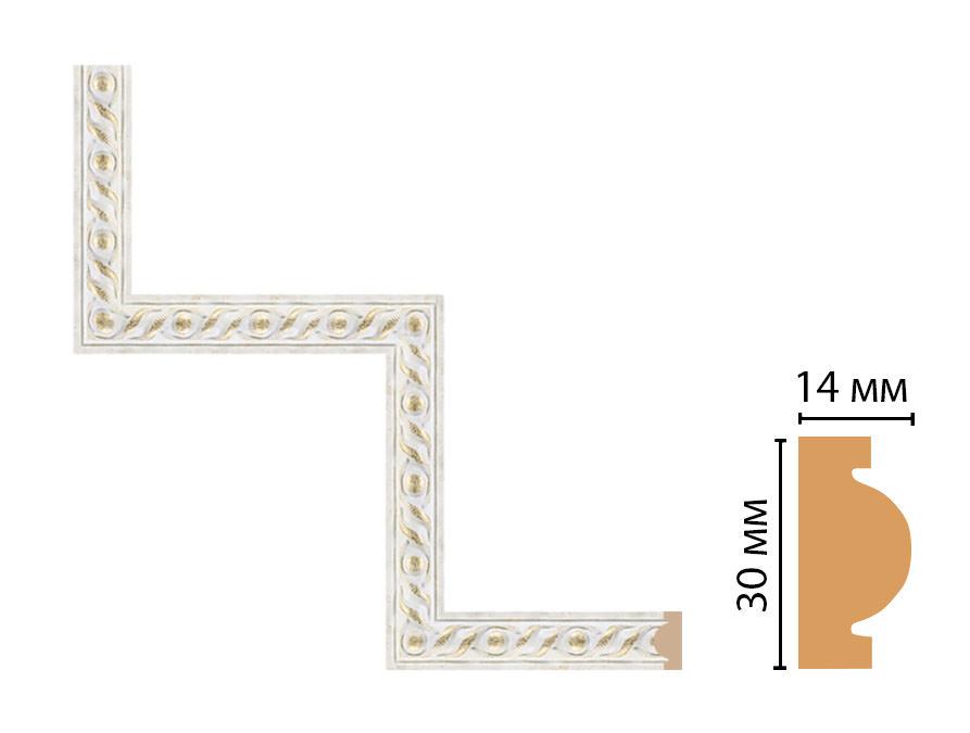 Декоративный угловой элемент DECOMASTER 157-1-40 (300*300мм)