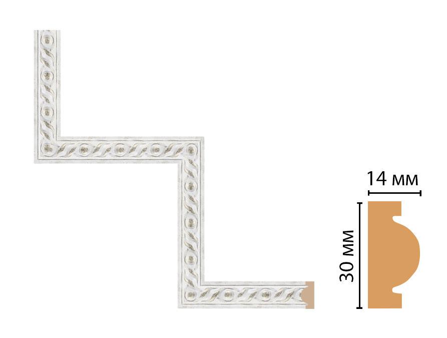Декоративный угловой элемент DECOMASTER 157-1-42 (300*300мм)