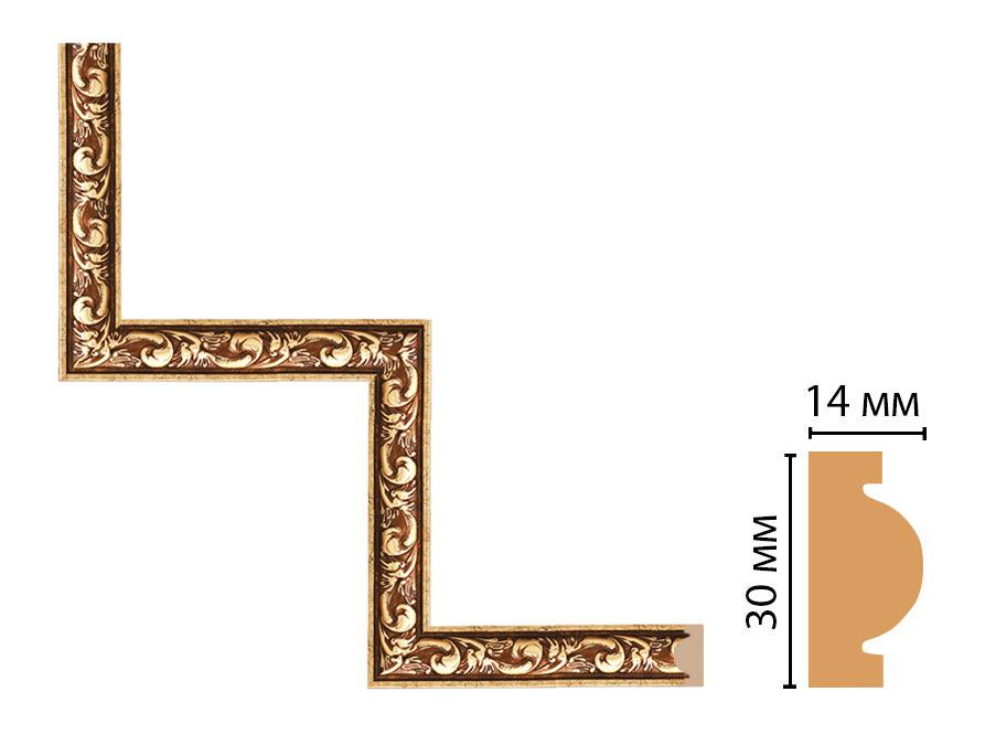 Декоративный угловой элемент DECOMASTER 157-1-552 (300*300мм)