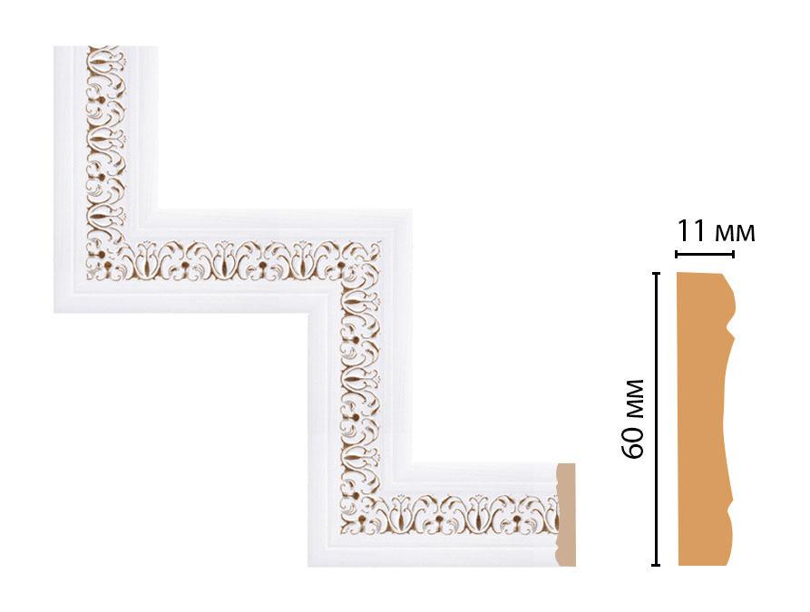 Декоративный угловой элемент DECOMASTER 164-1-118 (300*300мм)