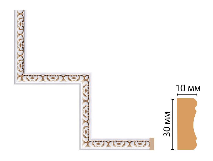 Декоративный угловой элемент DECOMASTER 165-1-118 (300*300мм)