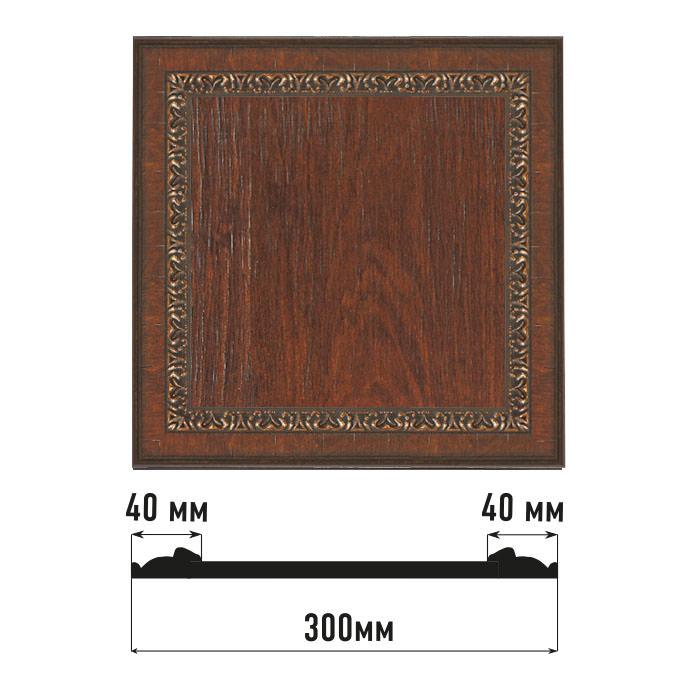 Декоративное панно DECOMASTER D30-2 (300*300*18мм)