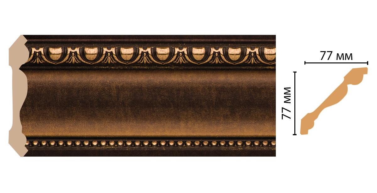 Плинтус потолочный DECOMASTER 154-56 (77*77*2400мм)