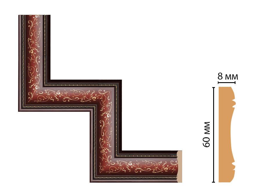 Декоративный угловой элемент DECOMASTER 186-1-52 (300*300мм)