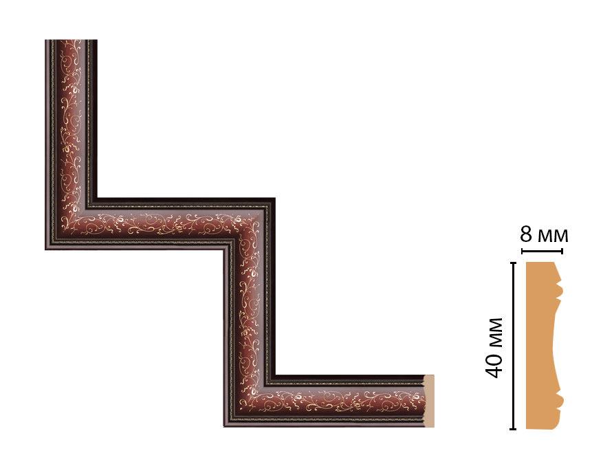 Декоративный угловой элемент DECOMASTER 188-1-52 (300*300мм)