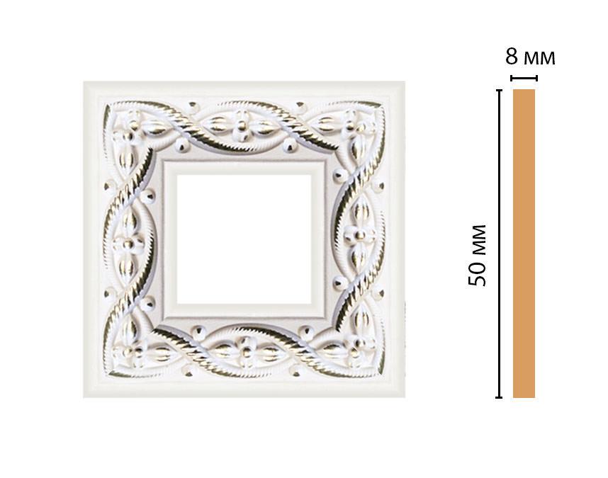Вставка цветная DECOMASTER 130-2-7D (50*50*8мм)