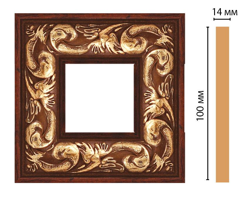 Вставка цветная DECOMASTER 157-2-1084 (100*100*14мм)