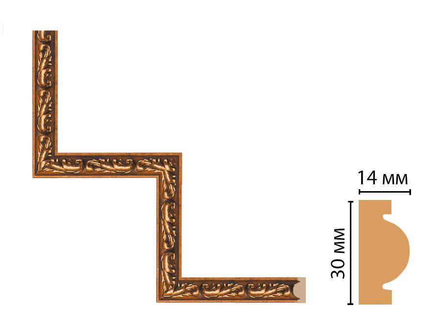 Декоративный угловой элемент DECOMASTER 157-1-1223 (300*300мм)