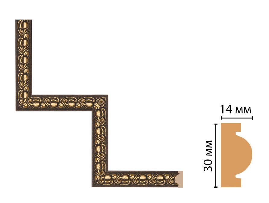Декоративный угловой элемент DECOMASTER 157-1-56 (300*300мм)