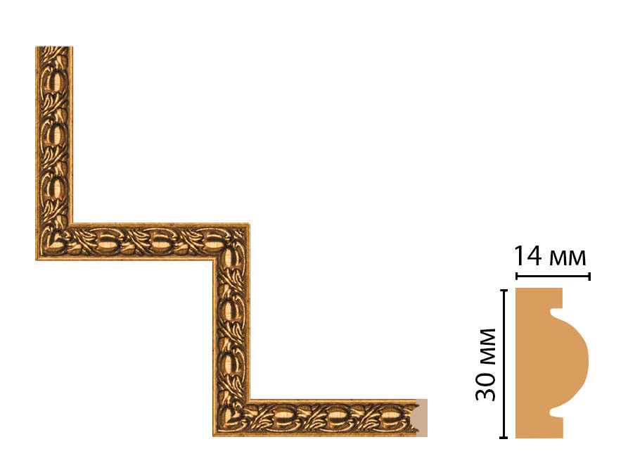 Декоративный угловой элемент DECOMASTER 157-1-58 (300*300мм)