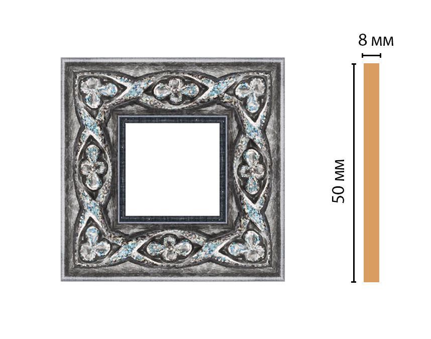 Вставка цветная DECOMASTER 130-2-55 (50*50*8мм)