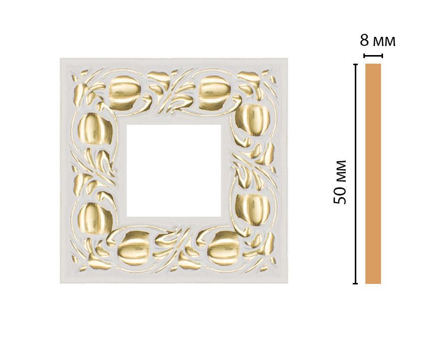 Вставка цветная DECOMASTER 130C-2-54 (50*50*8мм)